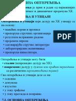 predavanje_broj_5.ppt