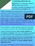 predavanje_broj_6.ppt