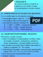 predavanje_broj_4.ppt