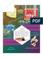 Al Raza march April 2016