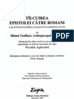 Sfantul Teofilact al Bulgariei, Talcuirea Epistolei catre Romani