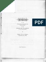 Quirino Inaugural Program