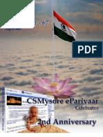 67 ICSI Mysore E-Newsletter August 2009
