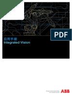 abb集成视觉应用手册