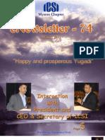74 ICSI Mysore eNewsletter March 2010