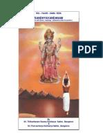 Sandhyavandanam E Book Oct 2002 1