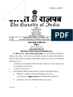 Gazette - Securities and Exchange Board of India (Issue of Capital and Disclosure Requirements)(Seventh Amendment) Regulations, 2015