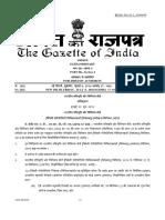 Gazette - Securities and Exchange Board of India (Foreign Portfolio Investors) (Amendment) Regulations, 2016