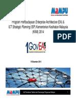 1GovEA- Program Pembudayaan EA ISP KKM 191214v1 2d7b49a86a