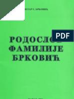 Родослов фамилије Брковић