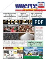 Commerce Journal Vol 16 No 35.pdf