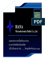 20090324_hana