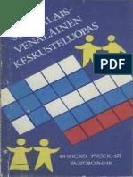 Suomalais-Venäläinen Keskusteluopas