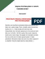 Srpski jezik za strance pdf online