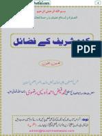 Kaddu Sharif k Fazael