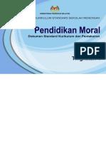 Kssm Pendidikan Moral Tingkatan 1
