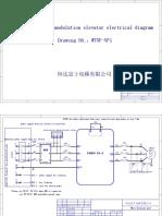 2013年最新版英文电气原理图FUJI WIRING DIAGRAM IN ENGLISH.pdf