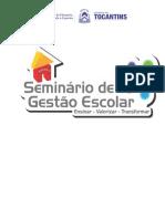 SEMINARIO Premio Gestao Atualizado (5)