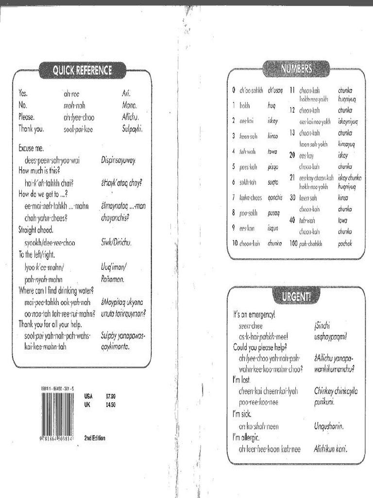 Lonely Planet Quechua Phrasebook   PDF