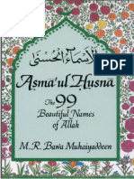 Asmaul Husna - Penjelasan Singkat Guru Bawa - Zainal Abidin Mutofa