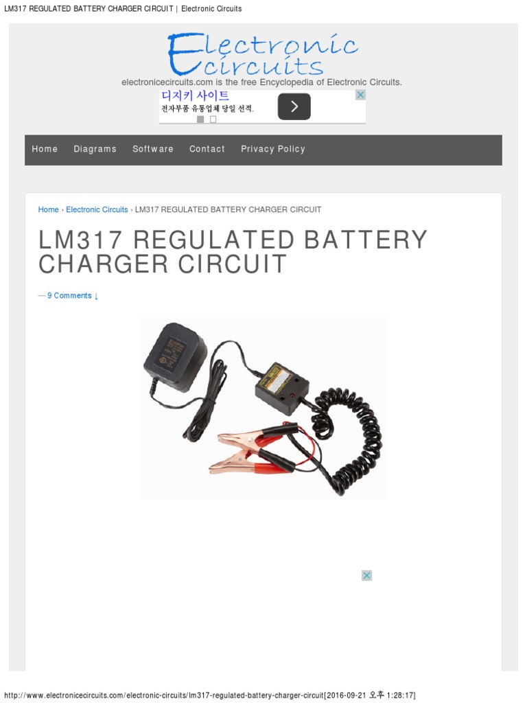 Lm317 Regulated Battery Charger Circuit Electronic Circuits E Bike Diagram