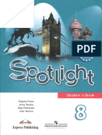 Spotlight 8 Students' Book