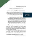 avet.51.2003.4.6.pdf