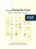 Sejong_Eng_reduced.pdf