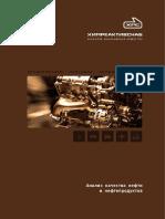 Katalog Oil HRS 2014