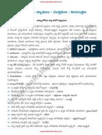 Panchayat_Unit1b.pdf