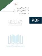 Islamiat Chap 5 Long Questions (Fsconline.info)