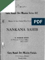 Nanakana Sahib - Narain Singh Tract No. 412