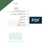 Islamiat Chap 3 Long Questions (Fsconline.info)
