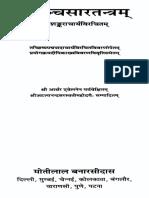 Prapanchasara.tantra.of.Adi.shankaracharya.with.Vivarana.and.Vritti