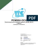 Rukovodstvo Polzovatela PCM30U-OCH