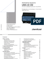 Janitza Manual UMG20CM Ru