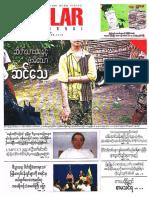 Popular News Vol 8 No 37.pdf