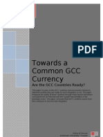 GCC Common Currency