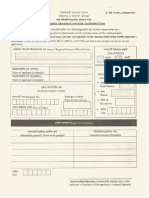 MRP Imp. Information by Fahmid