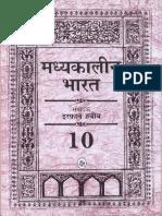 Azeem Defai Qila description of Delhi Fort.pdf