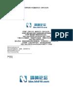 CCNP(300-115)V2.0(2015.6.29)MC