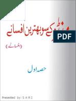 MKSA.pdf
