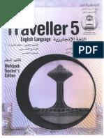 traveller 5 teacher's workbook part 1.pdf
