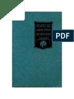 1921 - Millones que ahora viven.pdf