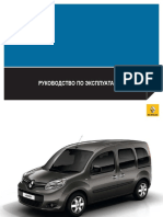 vnx.su-kangoo_manual_230214.pdf