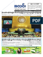 Myanma Alinn Daily_ 23 September 2016 Newpapers.pdf