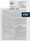 fms Aug 2012