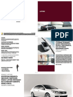 vnx.su-brochure_latitude.pdf