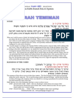 Naso Selections from Rabbi Baruch Epstein