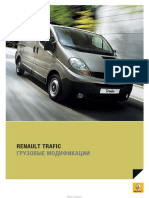 vnx.su-trafic_fourgon_brochure.pdf